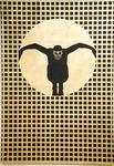 Solis by Dustin Springer, '13