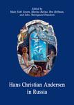 Hans Christian Andersen in Russia