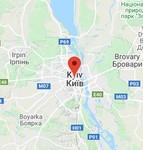 Ukrainian: Коза-Дереза [Koza-dereza] The Bully Goat